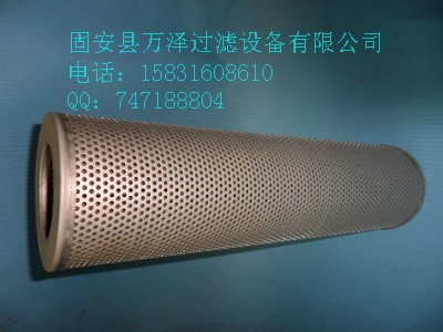 万泽供应 不锈钢滤芯 折叠滤芯 厂家现货