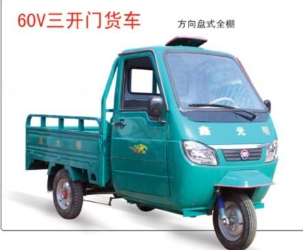 供应QB72V180-QPSK全封闭货运三轮车直销