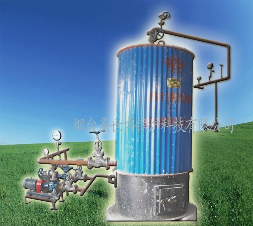 烟台圣世博锅炉科技有限公司的形象照片