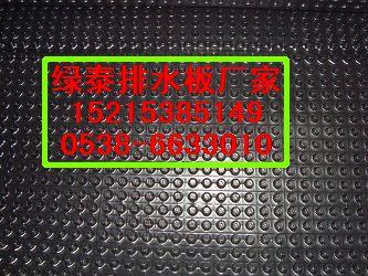 南昌车库/地下室排水板厂家&价格&15215385149