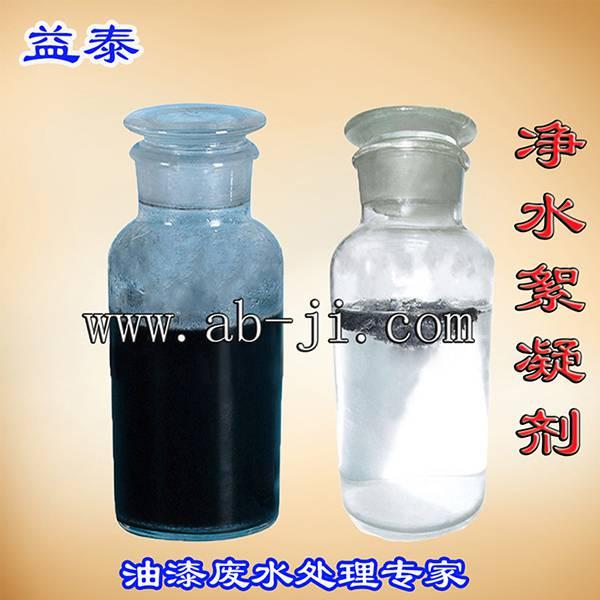 漆雾凝聚剂-上海漆雾凝聚剂_上海循环水处理