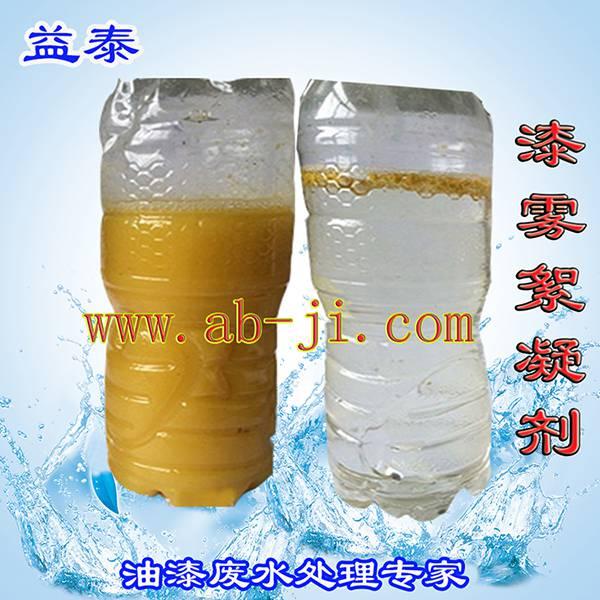 天津漆雾凝聚剂-天津漆雾凝聚剂生产厂家-天津循环水处理