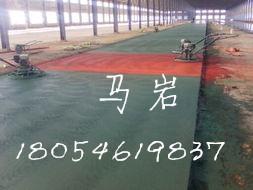 东营金刚砂地面施工的厂家
