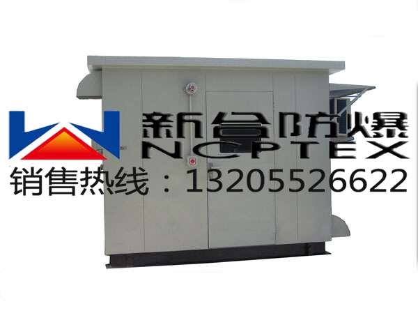 XH-SC系列XH-SC系列正压通风防爆分析小屋