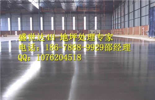 青岛彩色水泥固化剂-18678889929-胶州地面起砂处理