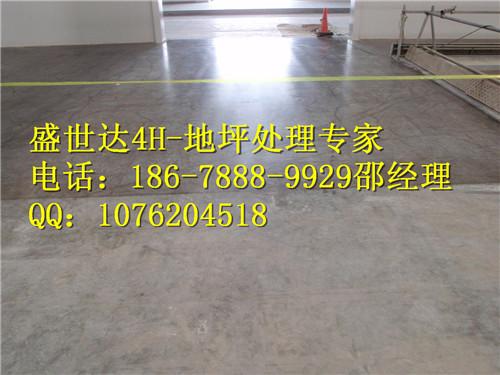 济南水泥地面硬化--平阴县固化剂地坪施工