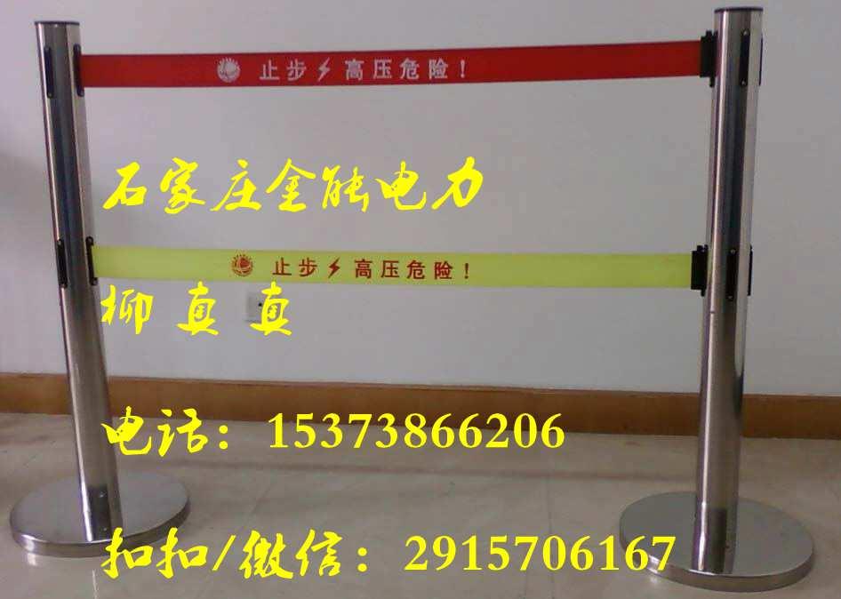 北京安全围栏价格 公路安全围栏规格