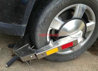 专业实体店 车轮锁轮胎锁 锁车器 小吸盘式 防盗防撬防砸
