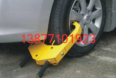 出行必备 汽车安全防盗锁夹子式车轮锁虎钳轮胎锁便携锁车器 秒杀