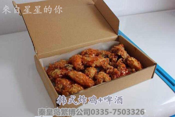 韩国炸鸡加盟 秦皇岛繁博饮食文化传播有限公司