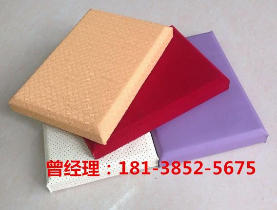 防火软包吸音板专业防火吸音软包厂家
