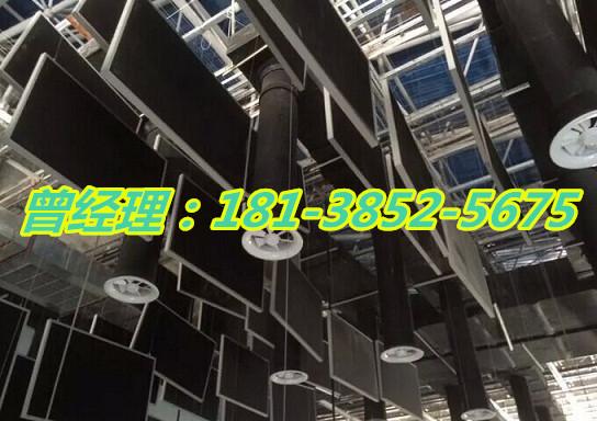 体育馆空间吸声体专业吊顶空间吸声体厂家