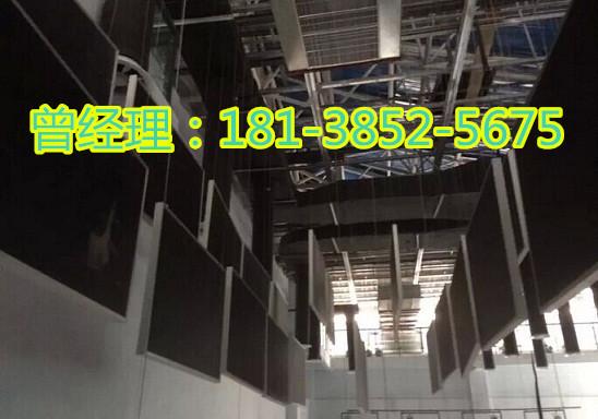 体育馆吸声体专业吊顶空间吸声体厂家