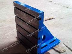 供应 T型槽弯 加工 T型槽弯板 定制厂家T型槽弯板