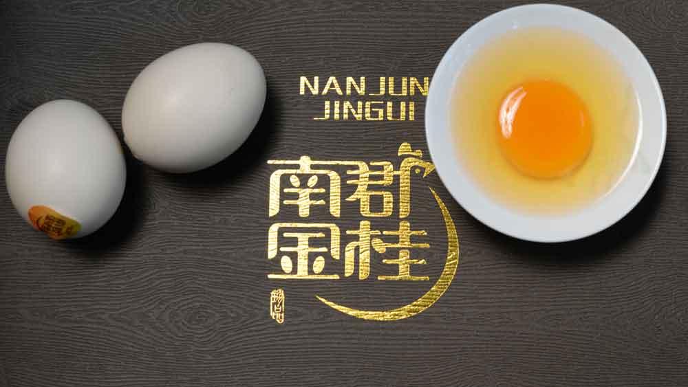 橘林散养农家土鸡蛋,南郡金桂臻品农家蛋