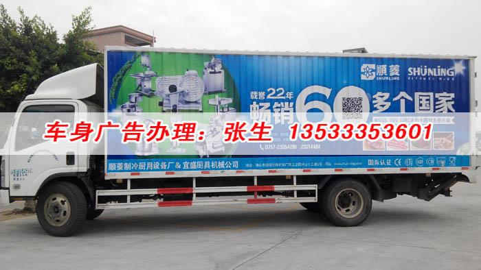 广州车身广告审批,广州车身广告价格