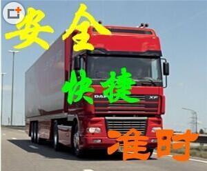 杭州到宁波物流专线,全国物流专线,整车零担货运输