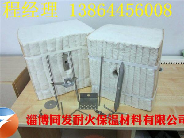 陶瓷纤维模块 工业炉内衬