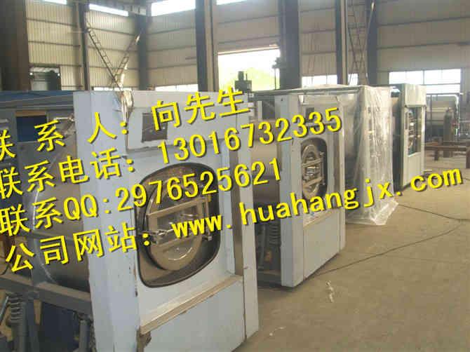 全自动洗衣机,水洗厂洗衣机械,水洗厂专用洗涤设备