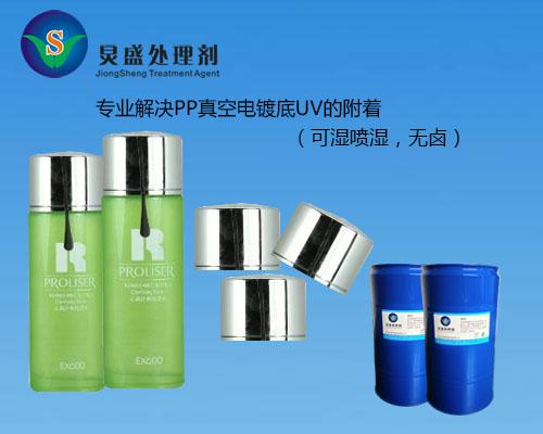 针对水口料回收料附着力的PP水 关键力量在于主体树脂