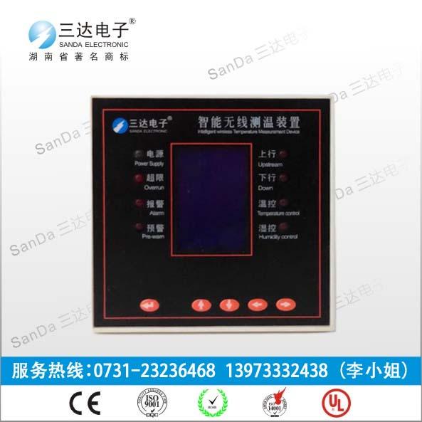 TCX900红外测温仪-优选三达电子