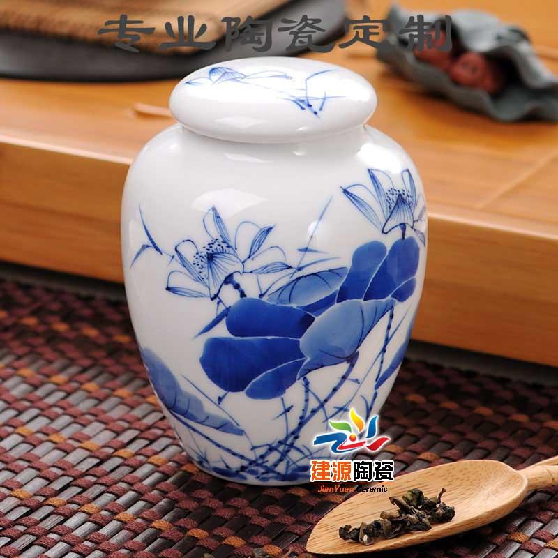 景德镇陶瓷茶叶罐 陶瓷茶叶罐厂家