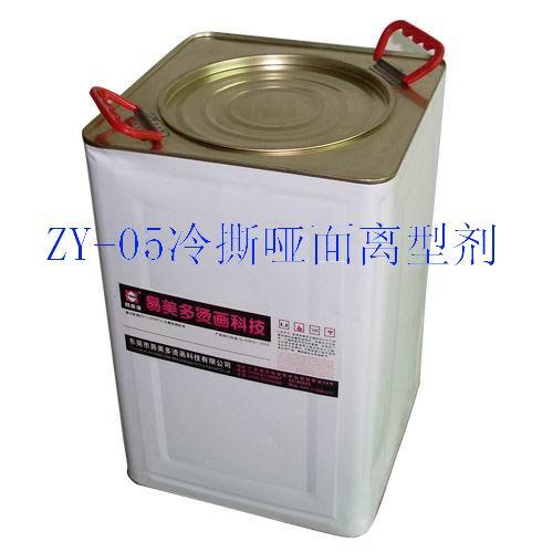 热转印离型剂、热转印热熔胶、烫画热熔粉、服装转印耗材