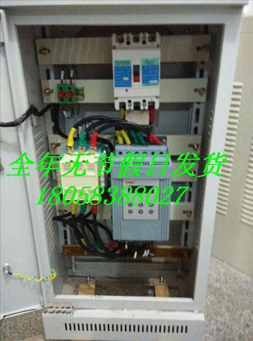 FJR1-45千瓦内置软起动控制柜