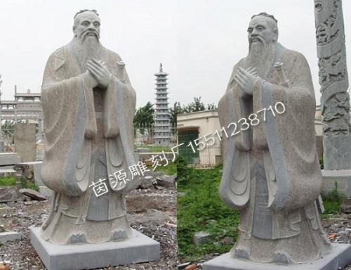孔子石像专业雕刻