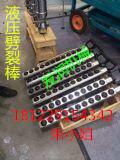 电动型4千瓦液压劈裂机简介