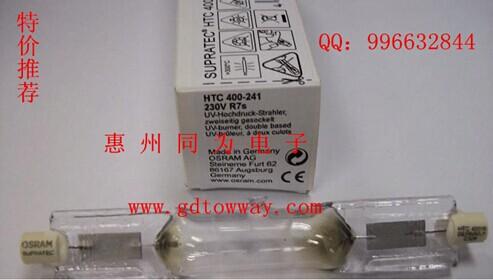 OSRAM 欧司朗特价无影胶固化冷光源 HTC 400-221