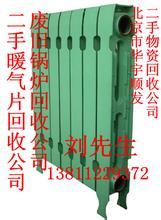 北京旧暖气片回收,二手锅炉回收,反应釜回收