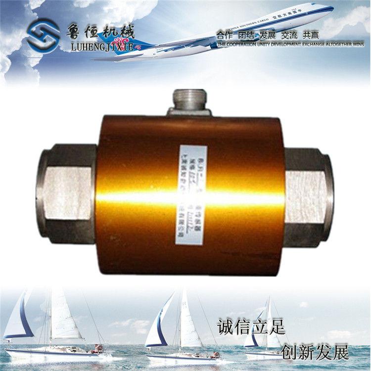 GAD10(0~10T)张力传感器鲁恒电器