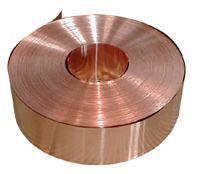 重庆热销C17200 C19200加工性铍铜带 铍铜线