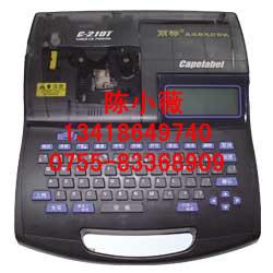 佳能线号机C-210T输变工程