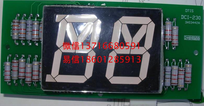 03  电子元件成型机 03  lg星玛电梯显示板 发布电子元件成型机