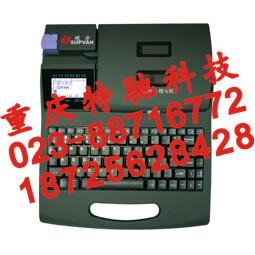 TP86字码管打印机 硕方高速电缆标识套管印字机