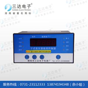 LD-B10-B200G湖南三达变压器温控箱