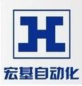 供应郑州宏基侧式自动打包机,无人化打包机