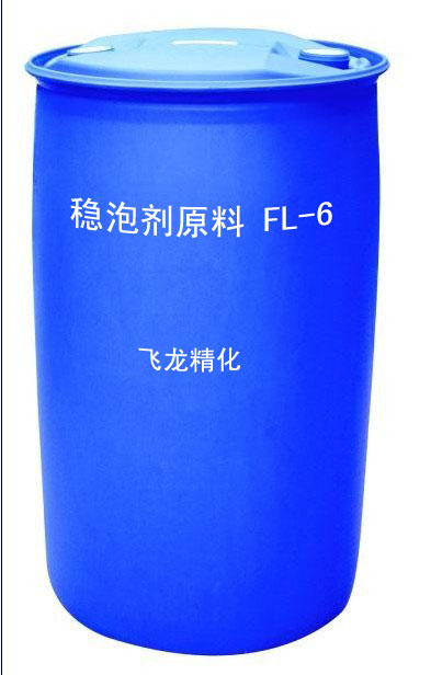 发泡水泥泡沫混凝土稳泡剂生产配方及原料FL-6