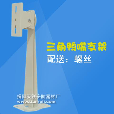 501监控支架批发 鸭嘴监控摄像头支架壁装 闭路摄像机支架加长