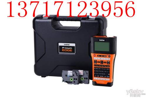 兄弟标签机PT-E550W无线wifi 便携式电信 电力 线缆标
