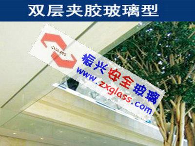 四川自贡防弹玻璃门|防弹玻璃公司|高效、隔热、隔音、