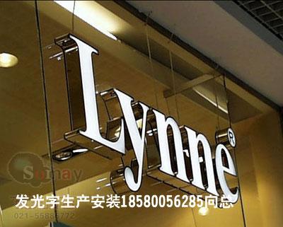 重庆平面水晶字