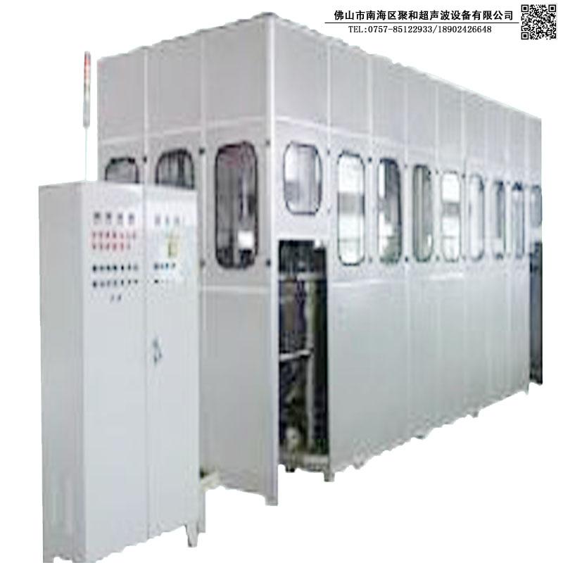 佛山超声波清洗机厂 供应工业用全自动机械五金零件超声波清洗机