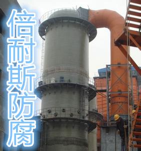 火电厂冷却塔的建造方案.