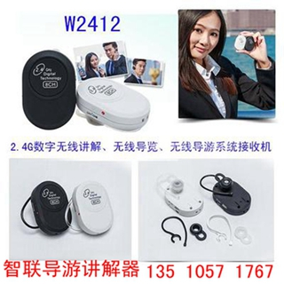 迷你微型便携式讲解器非对讲机数字无线发射接收器挂脖式wus智联