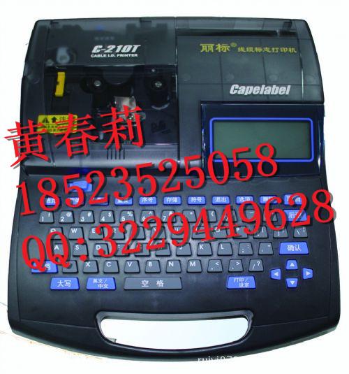 C-210T专用贴纸丽标佳能线号码管打号机