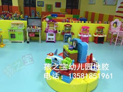 幼儿园安全地板,童趣安全地胶垫,幼儿园安全地板革