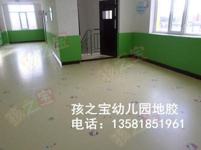 新型儿童房塑胶地垫,环保型儿童房胶垫,亲子乐园地胶垫